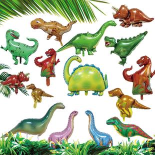 恐龙气球铝膜动物卡通绿色男孩儿童周岁生日派对幼儿园布置装饰品