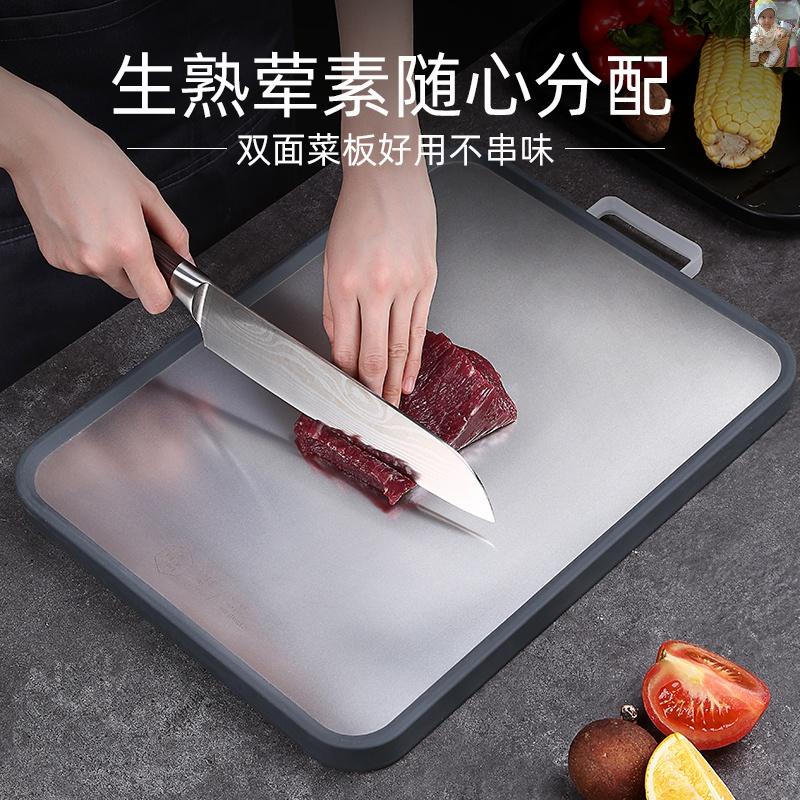 鸿俊达厂家直销爆款304不锈钢加厚防滑双面菜板禾穗