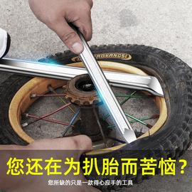 扒胎工具汽修拆轮胎撬换棒电动摩托车补胎拆卸拔翘板撬杠撬棍撬棒图片