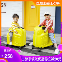 DDOTO can ride children's pull-rod suitcases 20 men's riding suitcases Children's Cardan wheels Baby luggage bags 24