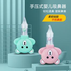 婴儿吸鼻器新生儿宝宝掏鼻屎鼻塞通鼻器吸鼻涕器婴幼儿童清理神器