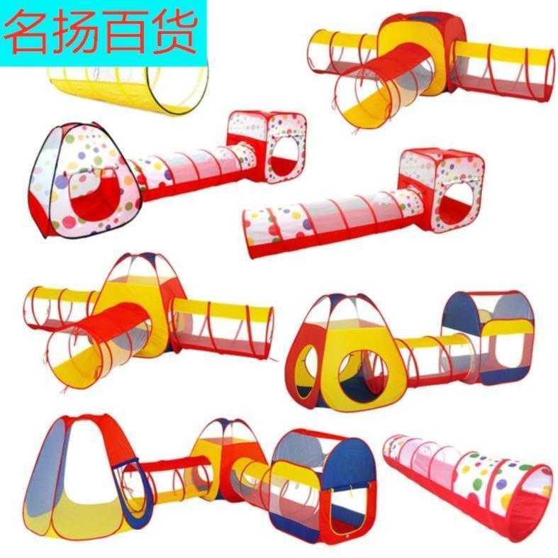 Детские игрушки / Товары для активного отдыха Артикул 614781206448