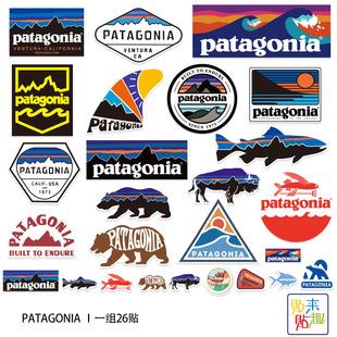 patagonia户外野营潮牌贴纸个性 巴塔鱼滑板机车头盔贴画防水定制