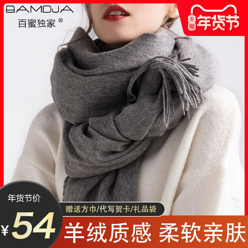 Solid color scarf womens winter Korean version versatile British thickened warm autumn and winter grey cashmere like shawl