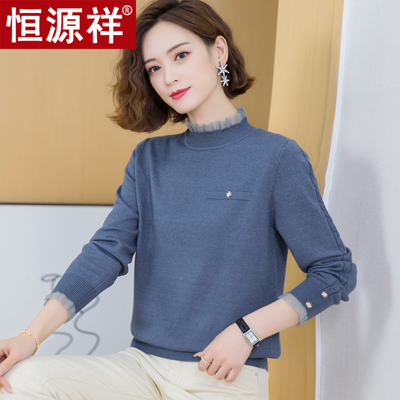 Hengyuanxiang woolen sweater womens autumn and winter new womens Pullover half high collar lace sweater solid color knitted bottoming sweater for women