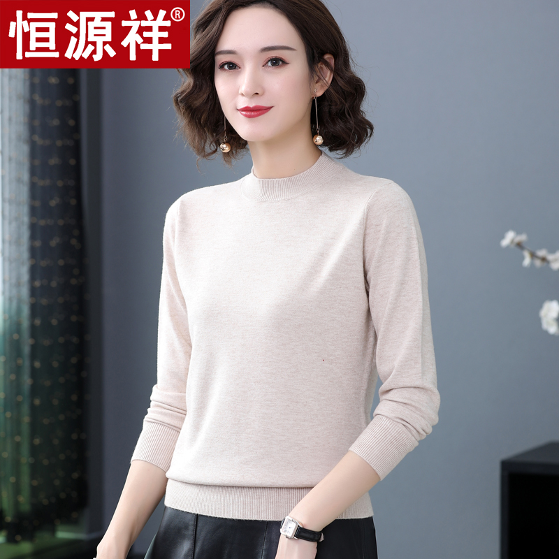 Hengyuanxiang sweater for women 2020 spring new Pullover womens half high collar sweater womens bottom sweater solid color sweater