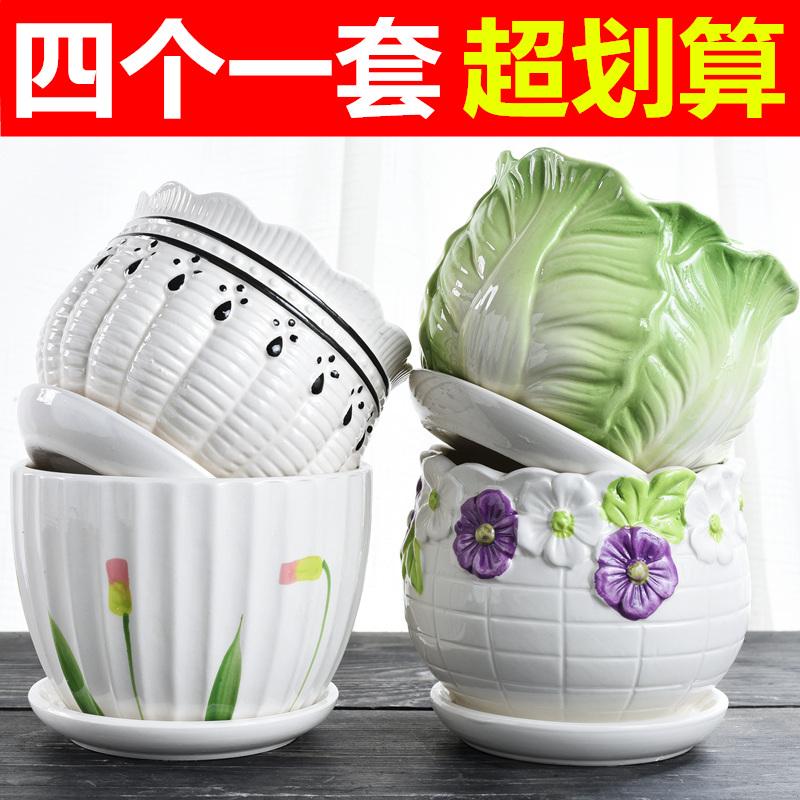 花盆陶瓷大号特大特价清仓带托盘创意个性简约绿萝蝴蝶兰多肉花盆