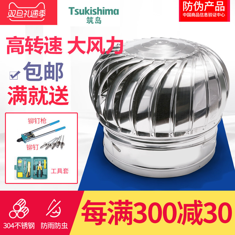 Building island 304 stainless steel non power wind cap ball roof flue exhaust and ventilation cap type 600 factory ventilator