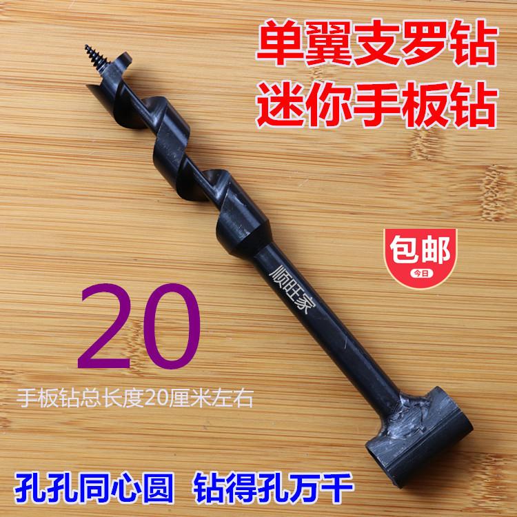 Режущие инструменты Артикул 600937621477