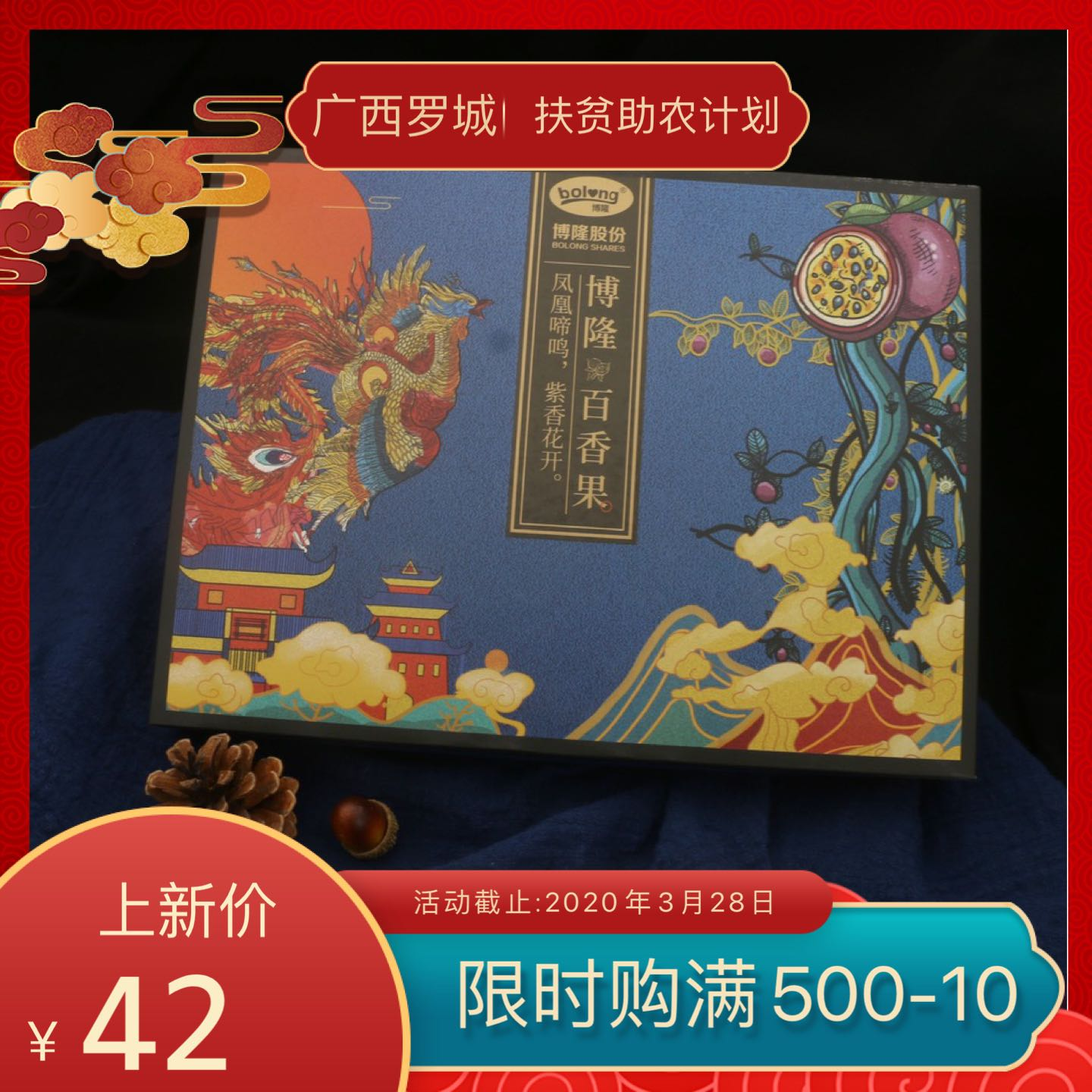 Guangxi fruit gift box special product portable Baixiang juice office drink