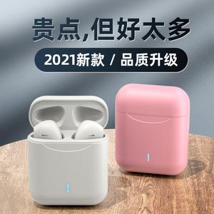 真无线华为苹果oppo小米vivo半耳机
