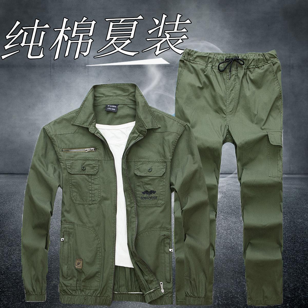 纯棉夏季薄款工作服套装男士长袖电焊防烫耐磨建筑工地耐脏劳保服