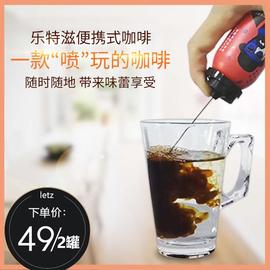 临保两个月阿拉比卡咖啡豆液体咖啡冷萃速溶即喷罐装黑咖啡