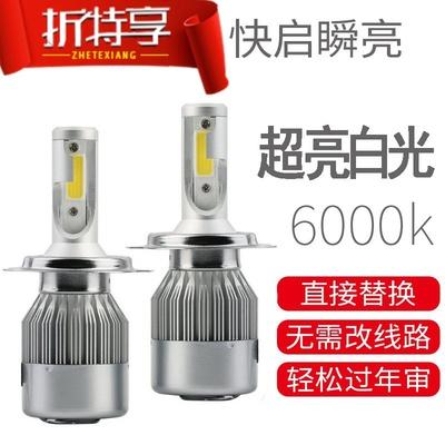 汽車LED大燈燈泡超亮近光燈遠光燈9005H7H1H4H11改前大燈12v24v