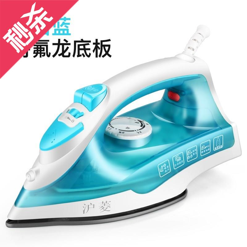 Hand held clothes fitting device steam hand holding electric appliance Mini E ironing clothes