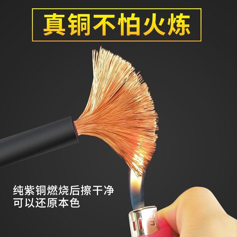 限时抢购电焊机配件焊把线家用型纯铜线16 18 20 25 35平方