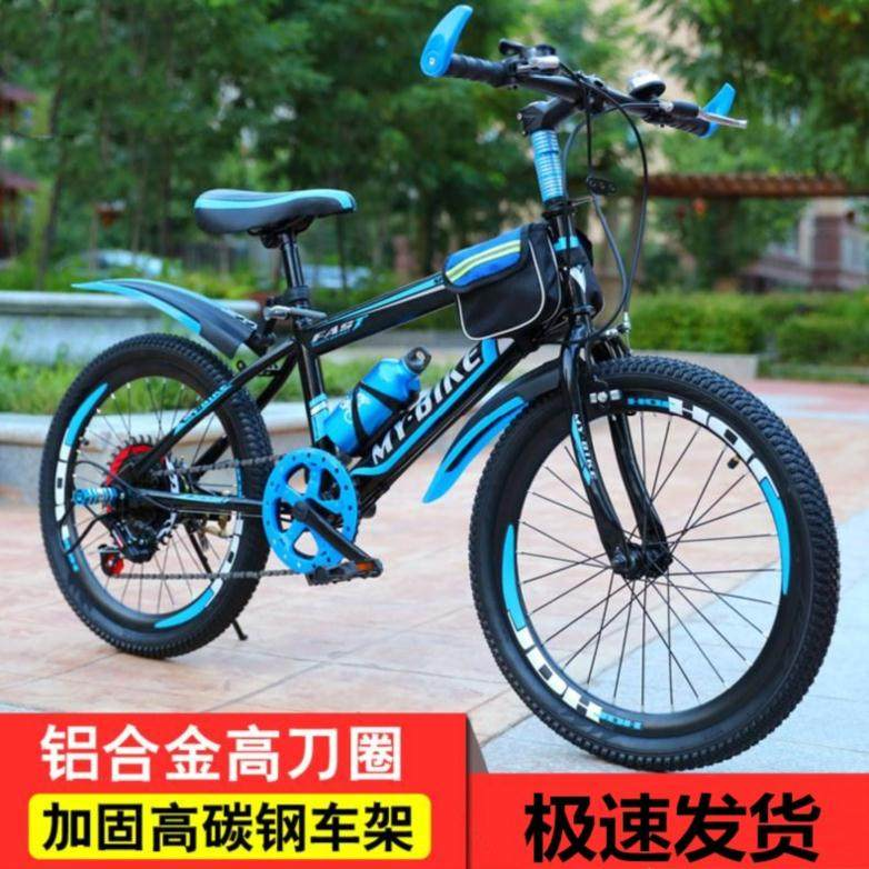 Childrens two wheel chain 24 inch tooth disc variable speed fender 20 inch rear shelf