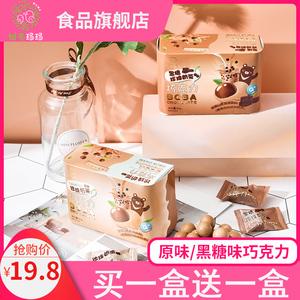 领5元券购买法思觅语珍珠巧克力夹心日本奶茶