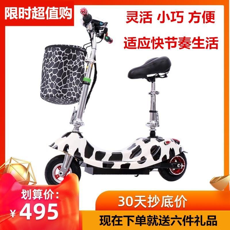 电动滑板车成人女性折叠迷你小型两轮代步踏板可进电梯公交车地铁假一赔三