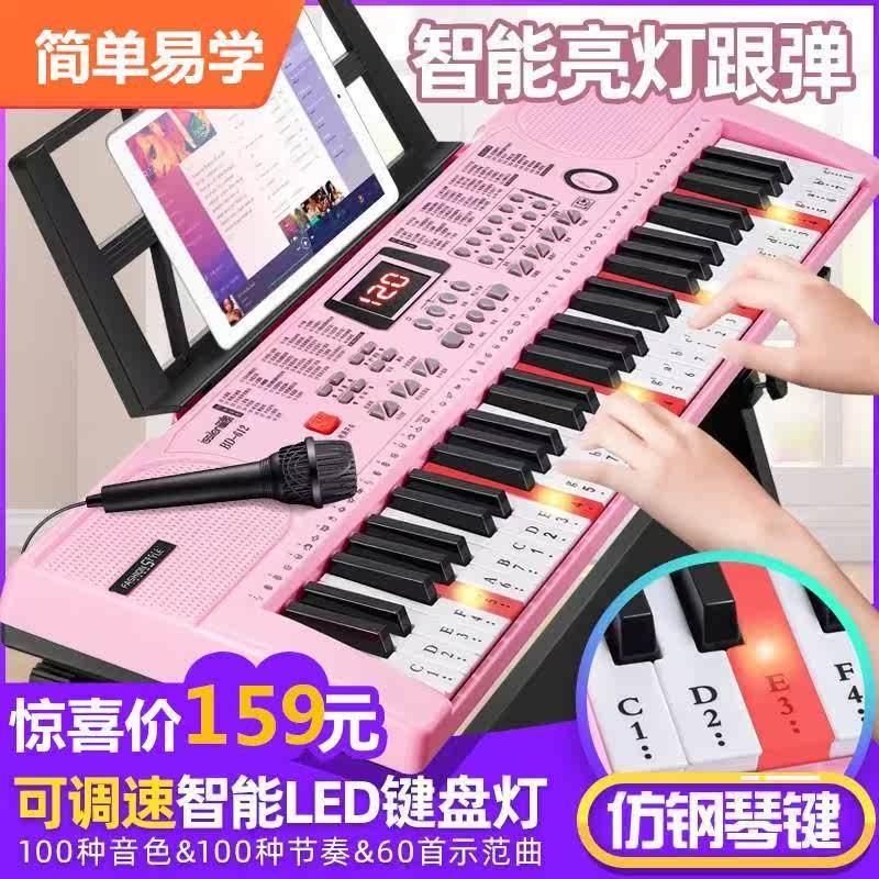 专业幼师家用电子琴61钢琴键成人初学者入门成年专用61学弹琴乐器券后149.00元
