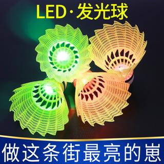 芈潮夜光发亮羽毛球带灯发光LED夜间夜用荧光耐打尼龙球