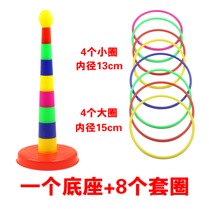 Childrens educational toys parent child hoop game throwing hoop indoor and outdoor parent-child throwing circle