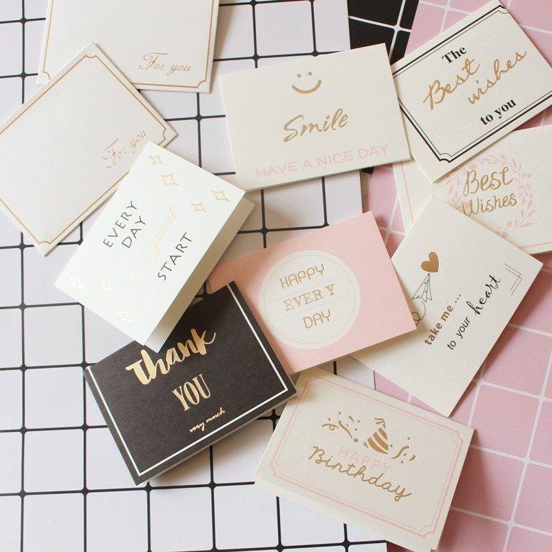学生可写字简单送男朋友的生日礼物小卡片送老师装饰对折式
