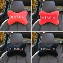 级迈巴赫汽车头枕座椅颈椎车用护颈枕脖子靠枕宝马枕头一对s奔驰