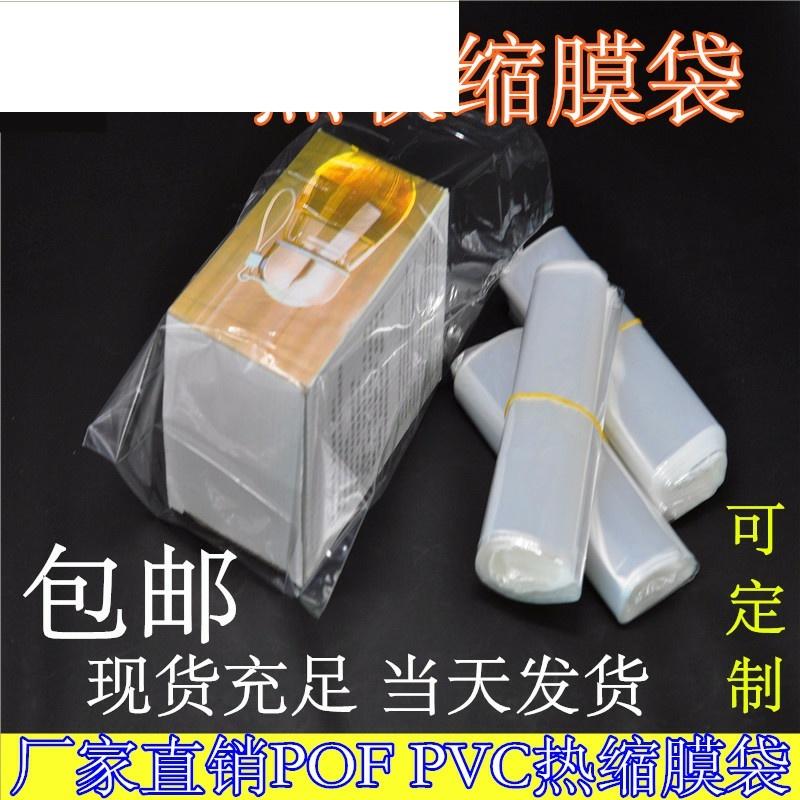 定制吸塑包装怎么样好吗