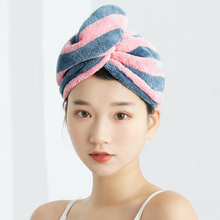 Dry hair hat, super absorbent, quick drying, headscarf, hair dryer, no blowing, thickened bathing cap, bath towel, suit, dry hair towel