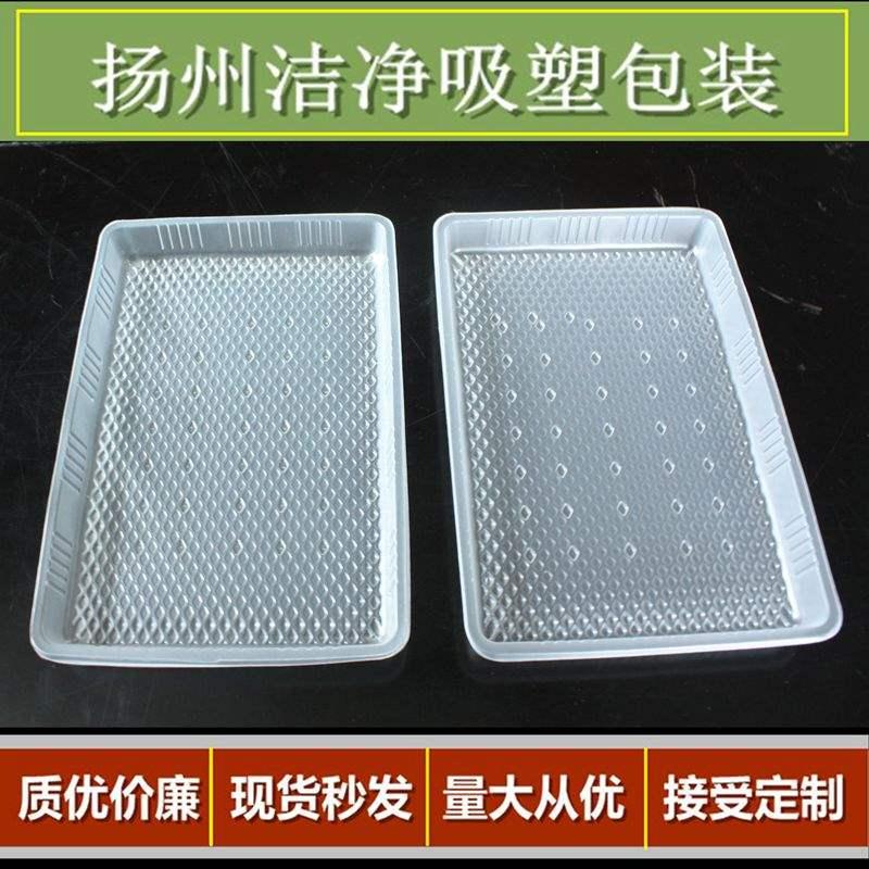 Fruit and vegetable disposable plastic food bag lined with beef and mutton roll tray