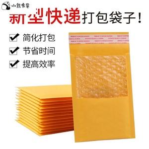 黄色牛皮纸气泡信封袋加厚防震防水泡沫袋服装书本打包快递袋子