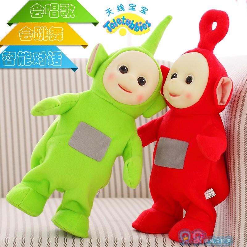 Интеллектуальные игрушки / Куклы Артикул 602808047230