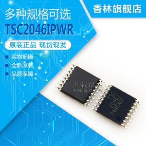 全新原装进口TSC2046IPWR TSC2046I  TSSOP16 触摸屏控制芯片