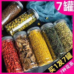 领5元券购买7罐装菊花决明子茶去清护牛蒡根