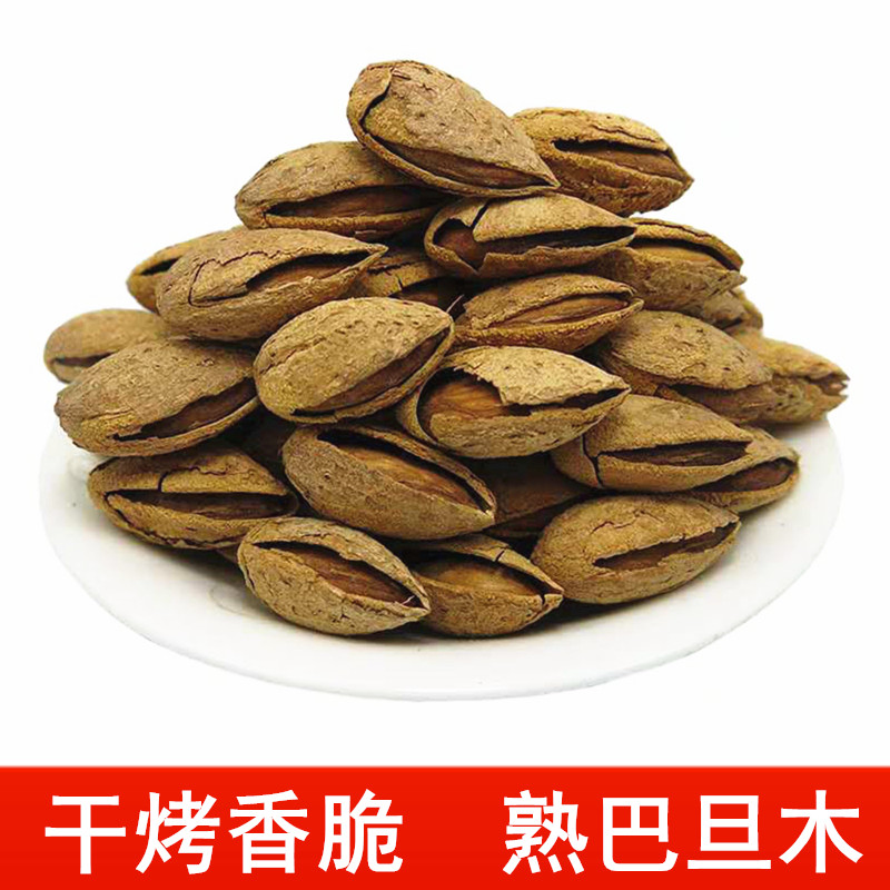 Xinjiang specialty cooked almond 500g original dry roasted almond nut snack