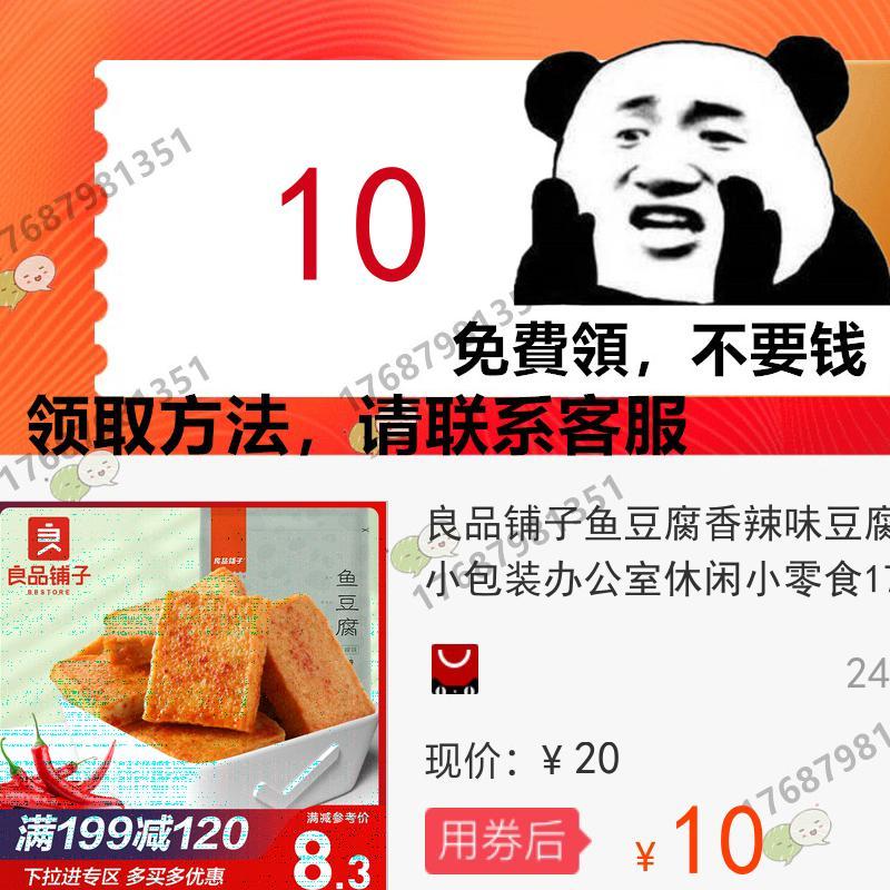 (用1元券)办公室休闲小零食170g小吃