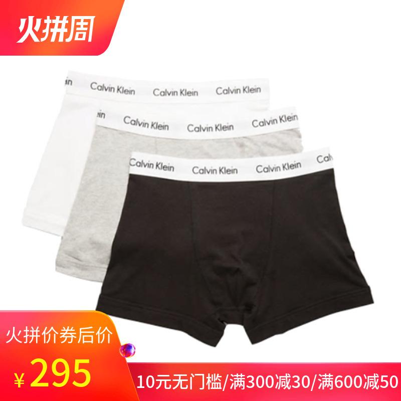 calvinklein内裤男