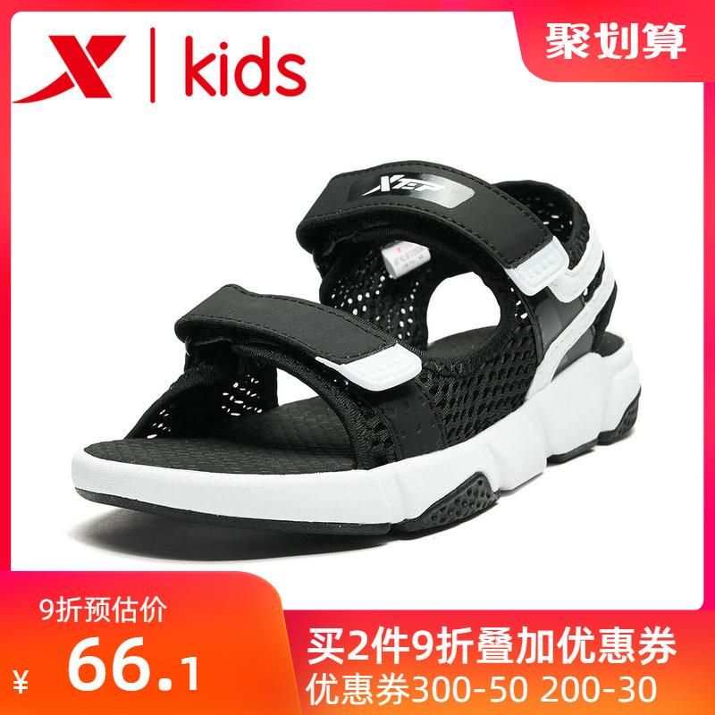 特步童鞋儿童男童凉鞋2019年夏季新款时尚潮流中大童软底沙滩鞋图片
