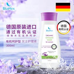 蓝宝丝德国进口私处护理液女性阴道冲洗剂有机私密处清洁阴洗洗液
