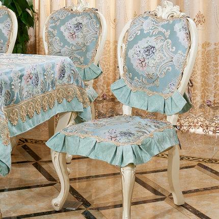 Скатерти и чехлы для стульев Артикул 603154762971