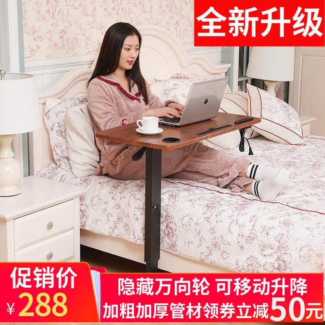 电脑桌可移动床边桌宿舍学生床上懒人小书桌折叠家用升降写字桌子