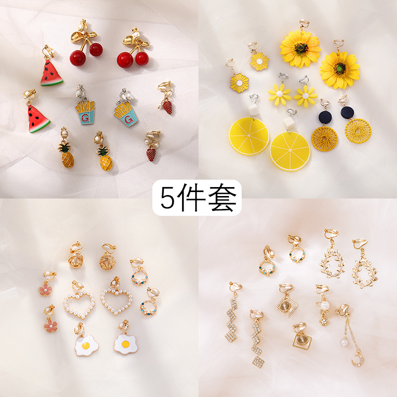 Texture. Earrings 2020 new fashion summer short hair ring Street big Japanese five piece set