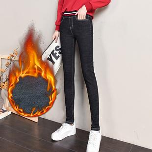 松紧腰牛仔长裤 松小脚长裤 加绒牛仔裤 新款 子 冬季 铅笔裤 女高腰长裤