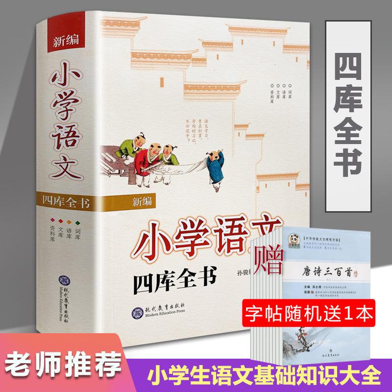 Энциклопедии / Книги Артикул 610287335670