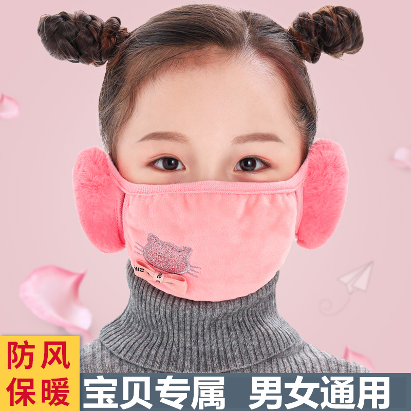 Childrens mask female breathable pure cotton student warm and warm in winter cartoon cold proof wind ear mask male