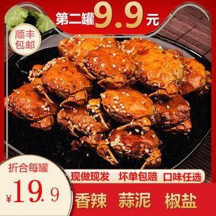 【第二份9.9元】香辣蟹公母350g即食罐装熟食麻辣小螃蟹发财蟹
