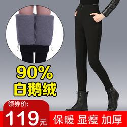 女士白鹅绒羽绒裤女反季新品弹力加厚修身高腰保暖外穿显瘦棉裤