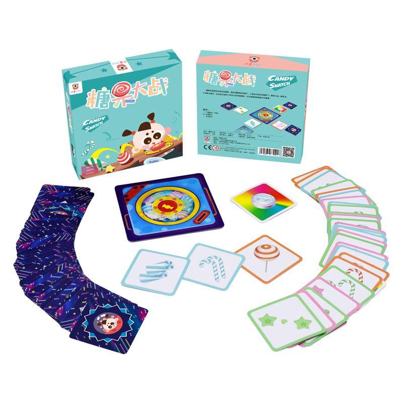 。糖果大战桌游家庭亲子儿童益智游戏 家庭聚会 快速反应类卡牌游
