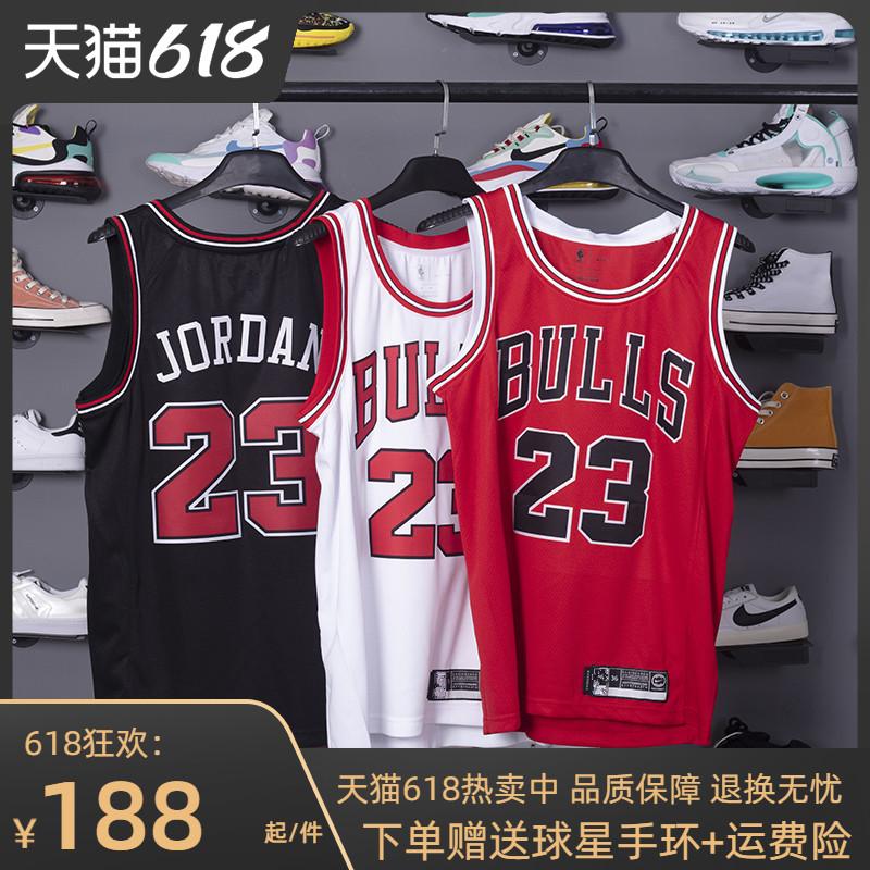 正品乔丹23号球衣公牛队拉文8 号罗斯1 号篮球服男女套装篮球衣SW